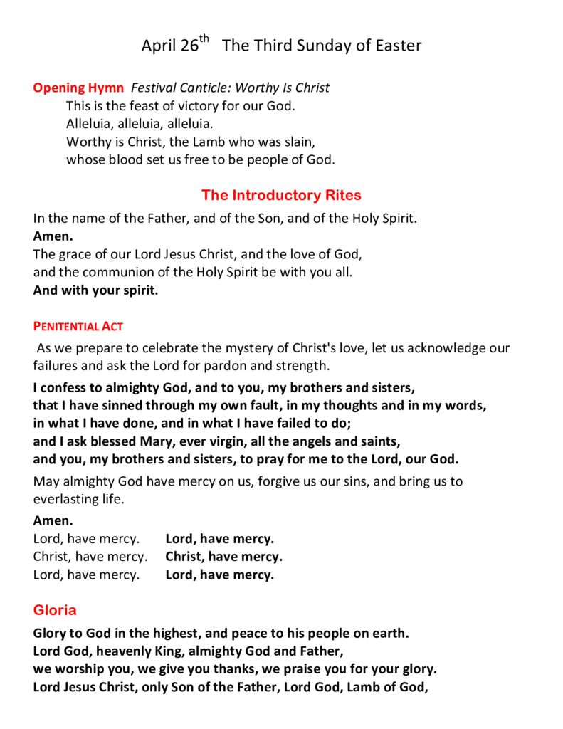 thumbnail of Mass for Sunday April 26 2020